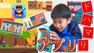 【必ずハマる!】暇つぶしに最適なアプリゲーム「Mr bullet(ミスターブレット)」