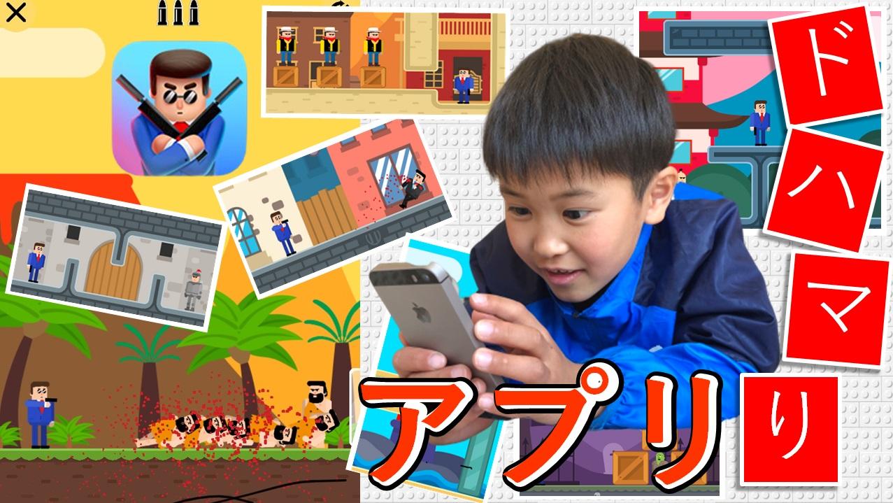 ハマるアプリゲームの紹介