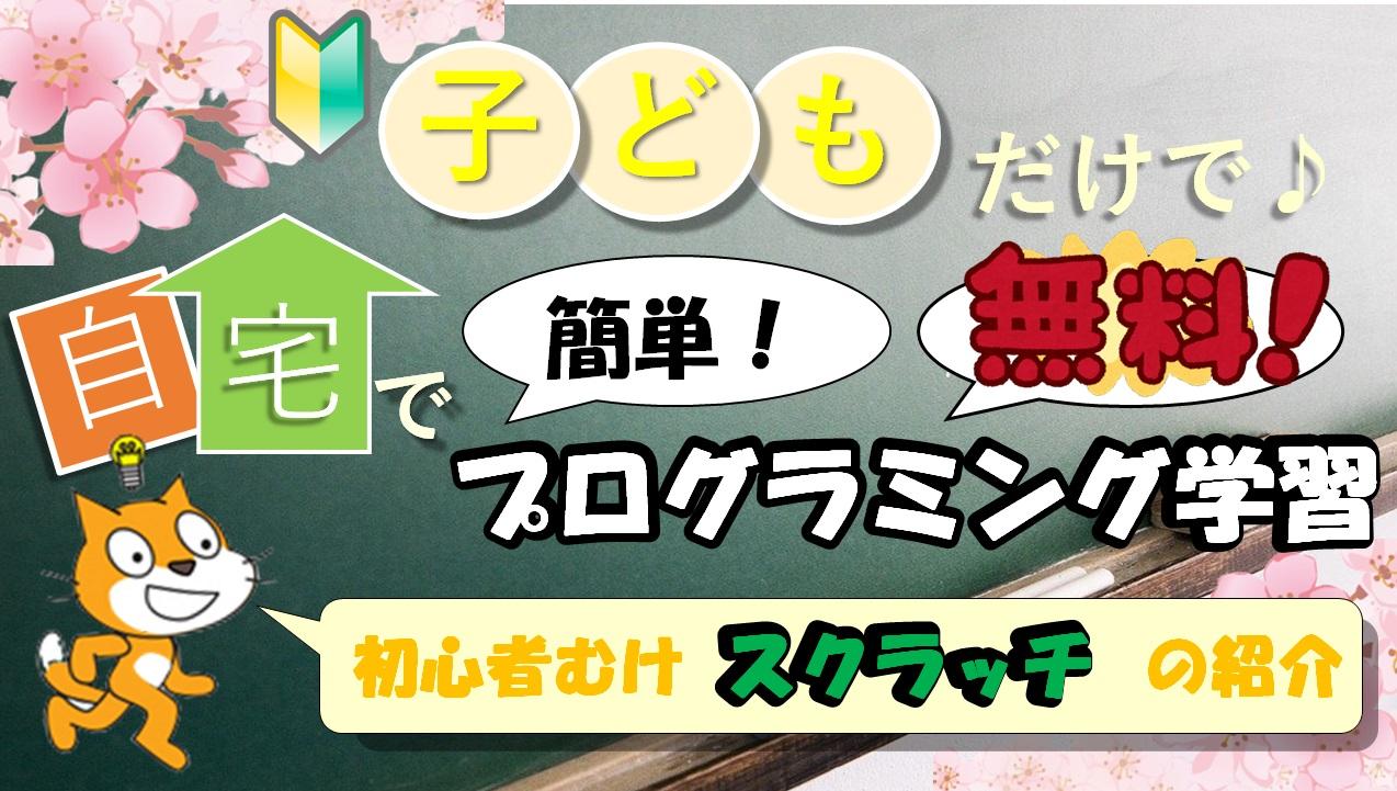 表紙4(最新)