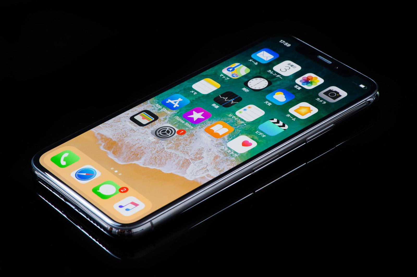 iPhone 関連