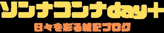 最終ロゴ-removebg-preview (2)